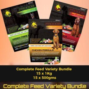 Complete Feed Variety Bundle